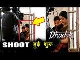 Sridevi की बेटी Jhanvi Kapoor ने की फिरसे Dhadak की शूटिंग शुरू