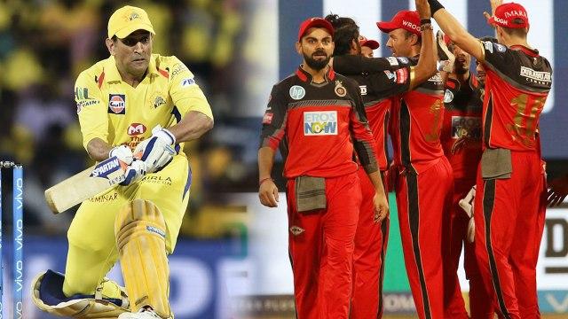 IPL 2018, RCB Vs CSK: MS Dhoni,takes Chennai to 5 wicket win, Match Highllight |वनइंडिया हिंदी