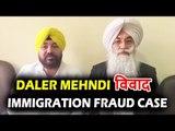 Daler Mehndi जी का Latest Video | Immigration Fraud Case | Daler Mehndi Controversy