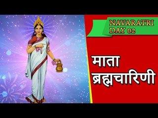 mata brahmacharini | Day 2nd   Navratri | Amazing Facts