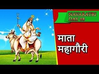 Mata mahagauri  | Day 8 Navratri  | Amazing Facts