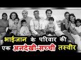 सलमान खान और उनके परिवार इस तश्वीर को देख कर हैरान होने आप | जानिए पूरी कहानी