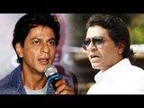 Boycott 'Dilwale' As Shahrukh Didn't Help FARMERS, Says MNS