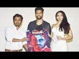 Qatl-E-Aam Official Song Launch | Raman Raghav 2.0 | Nawazuddin Siddiqui, Anurag Kashyap