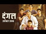 DANGAL Trailer Releases | Aamir Khan, Sakshi Tanwar | Releases On October 20