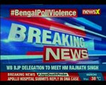 West Bengal Bharatiya Janata party delegation to  meet home minister Rajnath Singh