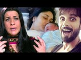 Shahid Kapoor & Amrita Singh REACTS On Kareena Kapoor's Baby Taimur Ali Khan