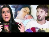 Shahid Kapoor & Amrita Singh SHOCKING REACTS On Kareena Kapoor's Baby Taimur Ali Khan