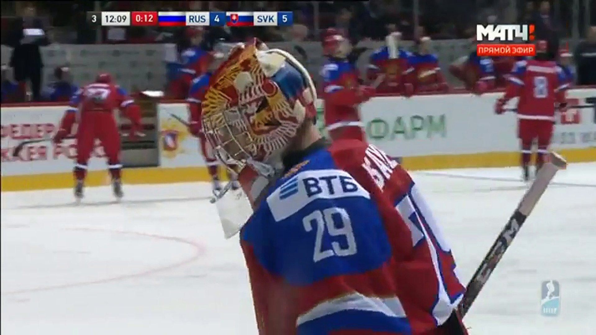 Michal Mrazik goal vs Russia