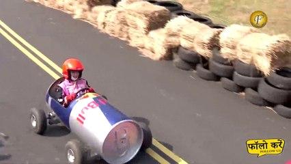 दुनिया की सबसे मजेदार रेस, ये विडियो देख आपकी हसी रुक नहीं पायेगी