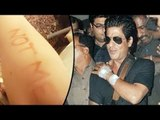 Shahrukh Khan Undergoes Second Shoulder Surgery - Posts Pic On Twitter