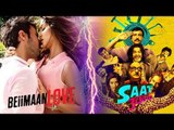 Sunny Leone's BEIIMAAN LOVE V/S Manoj Bajpayee's SAAT UCHAKKEY Movie Public Review