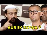 Moulvi's Reaction After Sonu Nigam Shaved Off His Head