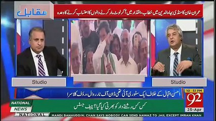 See Which Anchor Apologize to Imran Khan in Live Show