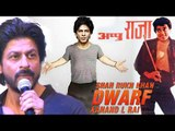Shahrukh Khan's REVELATION On His Dwarf Look Comparing With Appu Raja