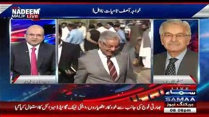 Nadeem Malik giving Tough Time to Khawaja Asif