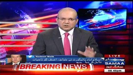 See What Bushra Bibi said to Nadeem Malik on Propagandas