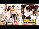 Shahrukh's Jab Harry Met Sejal Sequel Of Jab We Met?