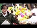 Amitabh Bachchan Mourns Reema Lagoo's Death - Reema You Will Be Missed