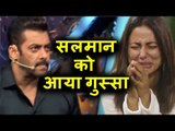 Salman Khan LASHES OUT on Hina Khan - Here's Why