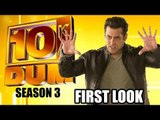 Dus Ka Dum 3 FIRST LOOK Out | Salman Khan In Dashing Look