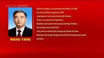 El perfil de Wang Yang, miembro del Comité Permanente del Buró Político del Comité Central del PCCh