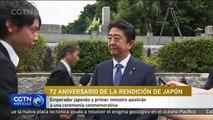 Emperador japonés y primer ministro asistirán a una ceremonia conmemorativa