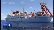 El sumergible chino Jiaolong llega a la Fosa de las Marianas