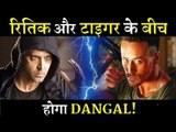 Tiger Shroff to FIGHT Hrithik Roshan in Yash Raj's next