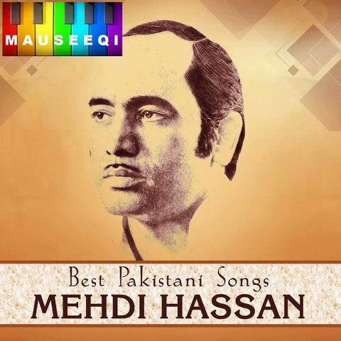 Quiz - Jadu Teray Naino Ka Maar Gaya - Mehdi Hassan