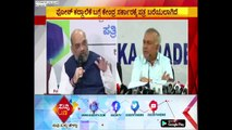 Ramalinga Reddy Press Conference , Congress Leaders Phone Tapping By BJP Leaders