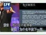 hana kimi MTV clip taiwan-飞轮海