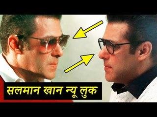 Salman Khan Latest Stunning Photoshoot For Image Eyewear