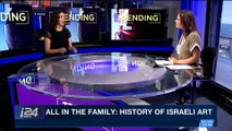 TRENDING   All In The Family: history of Israeli art   Friday, April 27th 2018