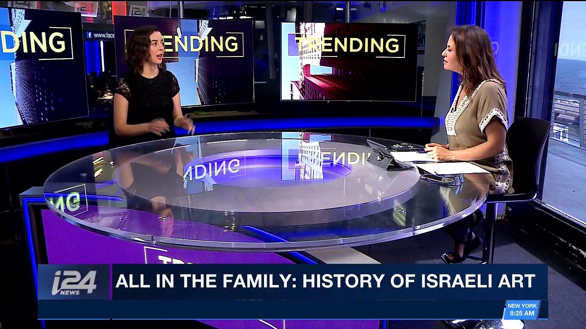 TRENDING | All In The Family: history of Israeli art | Friday, April 27th 2018