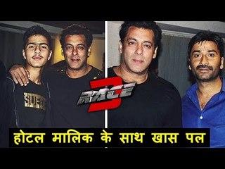 Salman Khan With Sonmarg Resort Owner's Son Eihaal - RACE 3