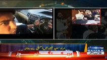 Stupid Reporting of Female Reporter on Murad Saeed And Abid Sher Ali Fight