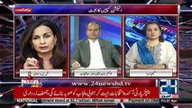 Nasim Zehra @ 8 - 27th April 2018