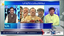 Hamid Mir On Who Will Be Next Chief Minister of Punjab?