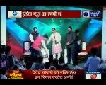 गौरव Awards: इंडिया न्यूज़ का एमपी गौरव सम्मान