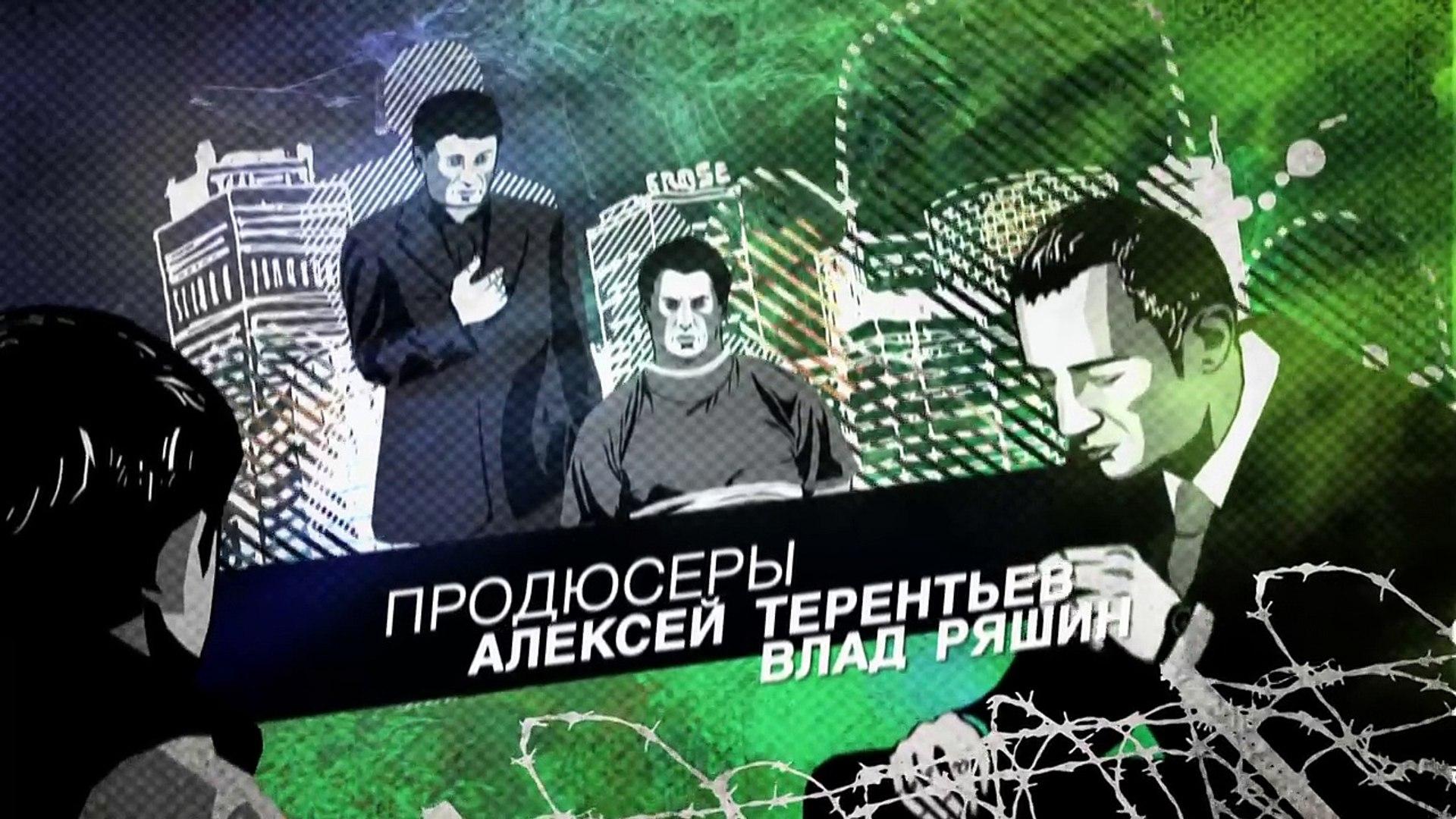 Кулинар. Сериал. Серия 1 из 20. Детектив 2018 russkie detektivi 2018