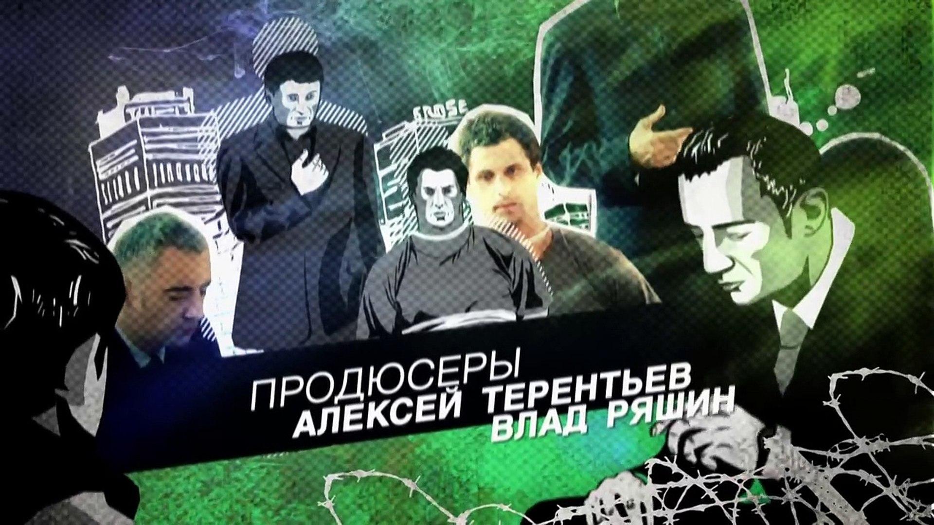Кулинар. Сериал. Серия 2 из 20. Детектив 2018 russkie detektivi seriali 2018