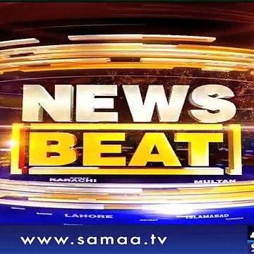 News Beat   Farah Yousuf   SAMAA TV   28 April 2018
