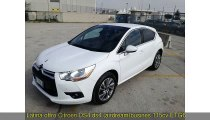 CITROEN DS4  ds4 (airdream)busines...