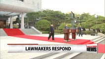 Rival parties in South Korea divided over Panmunjom Declaration