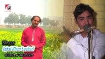 Takon Jo Payaar Singer Iqbal Lashari New 2017 Saraiki Song Baloch Production