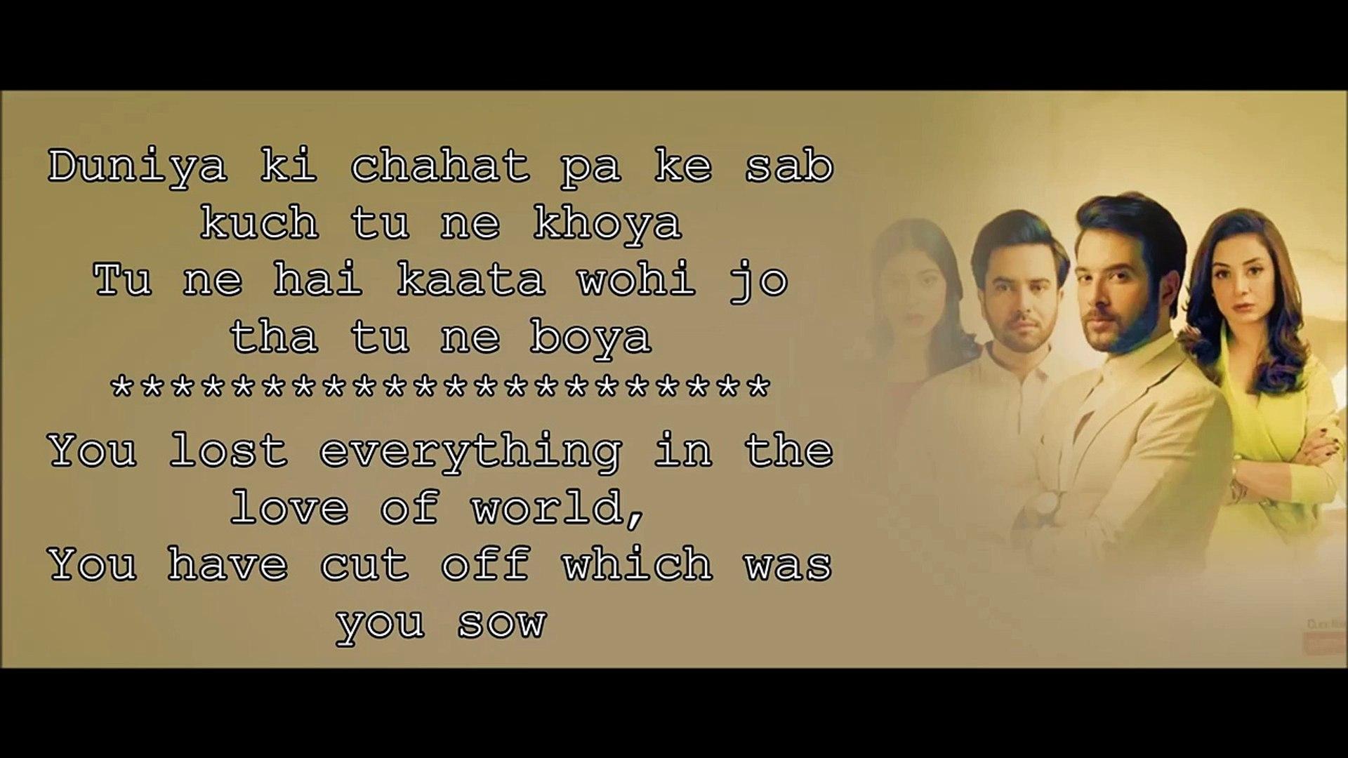 khasara (OST) - Rahat Fateh Ali Khan  Lyrics With Translation  Ary Digital Drama 2018