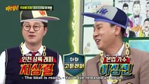 Knowing Brother Episode 125 Eng Sub [1/2] - video dailymotion