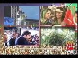 Hum Imran Khan Ki Soorat Main dosra Altaf Hussain Nahi Chahte, Assal Main Imran Khan Altaf Hussain Ka Aks Hai - Bilawal Bhutto