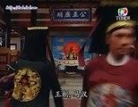 BTT TVB 1995 29 - Lê Hoa Kiếp 04